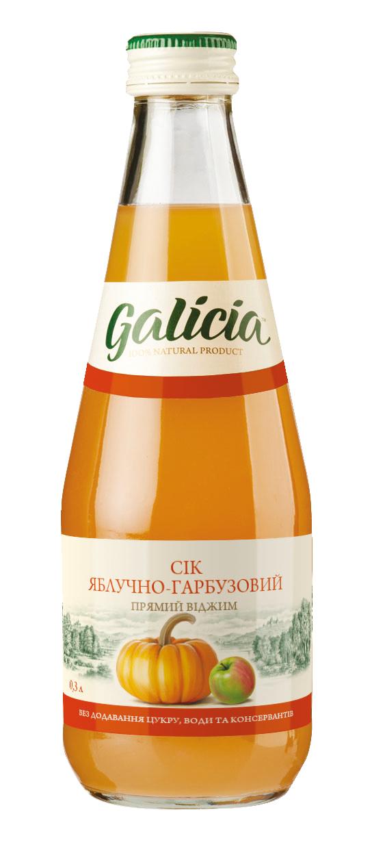 Galicia_Bottle_Pumkin