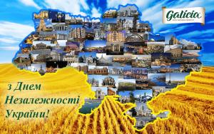 ukraina not Залєжна-min